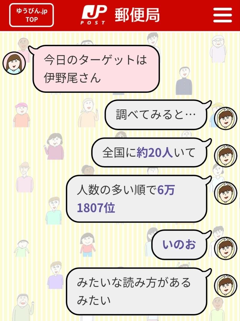 f:id:yunawakuwaku:20181011233235j:plain