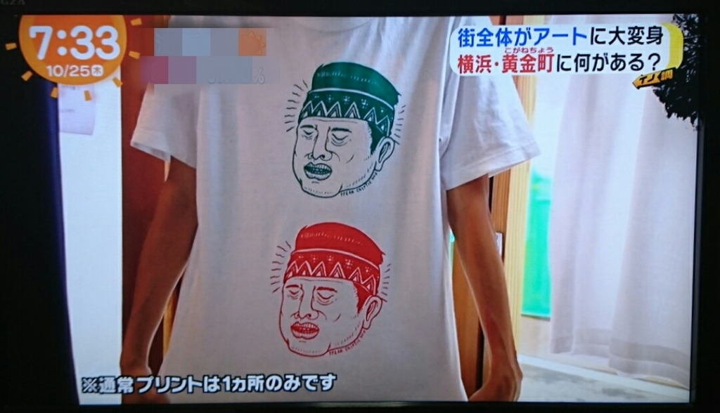 f:id:yunawakuwaku:20181026000024j:plain