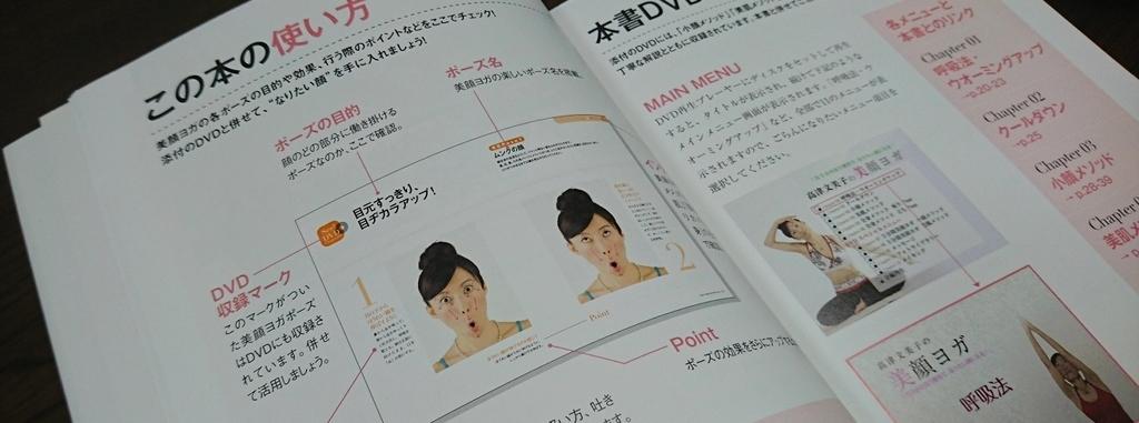 f:id:yunawakuwaku:20181026230251j:plain