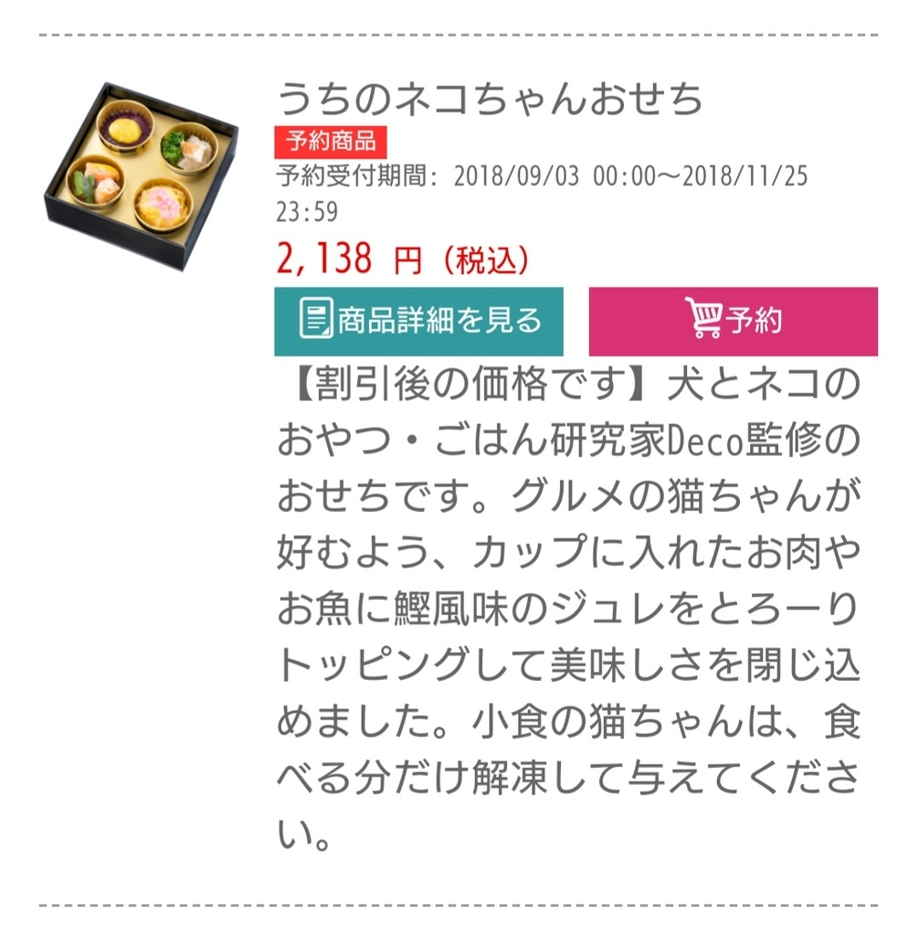 f:id:yunawakuwaku:20181104221522j:plain