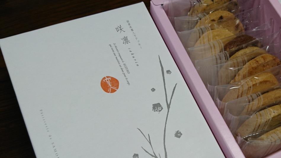 f:id:yunawakuwaku:20181106232412j:plain