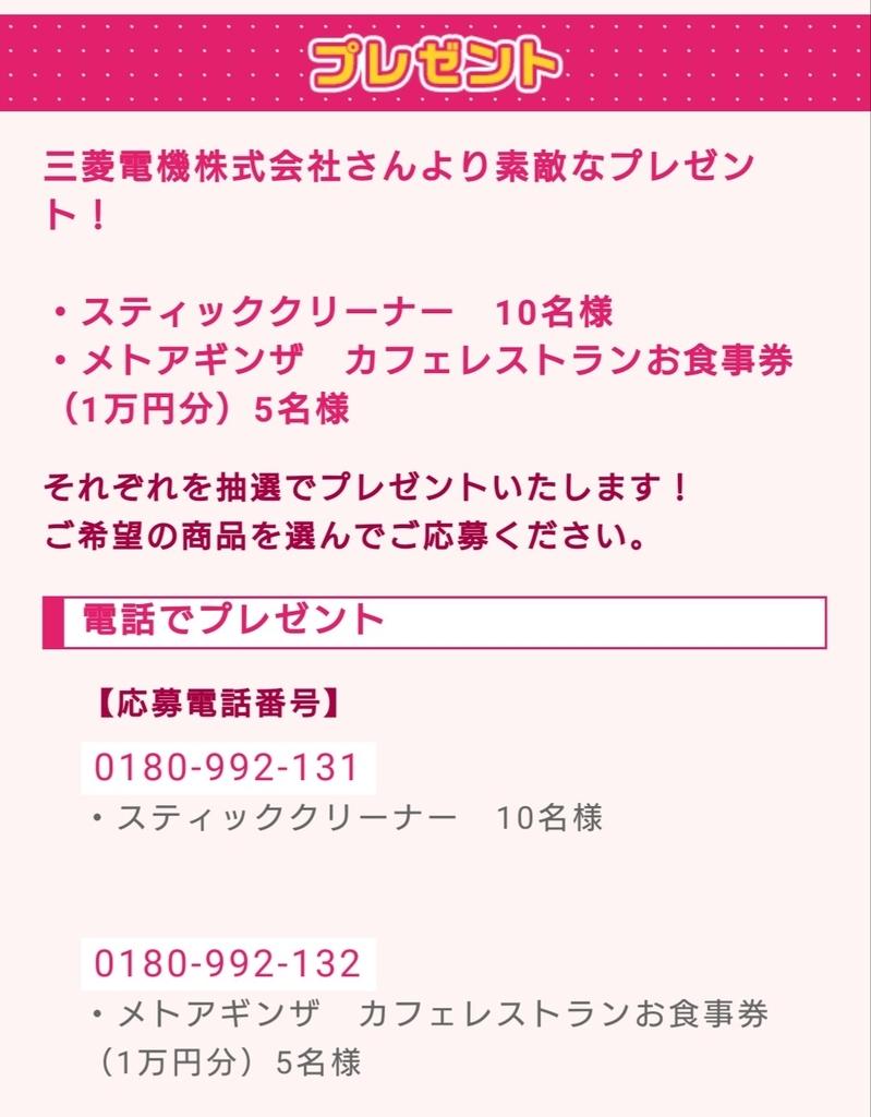 f:id:yunawakuwaku:20181125234651j:plain