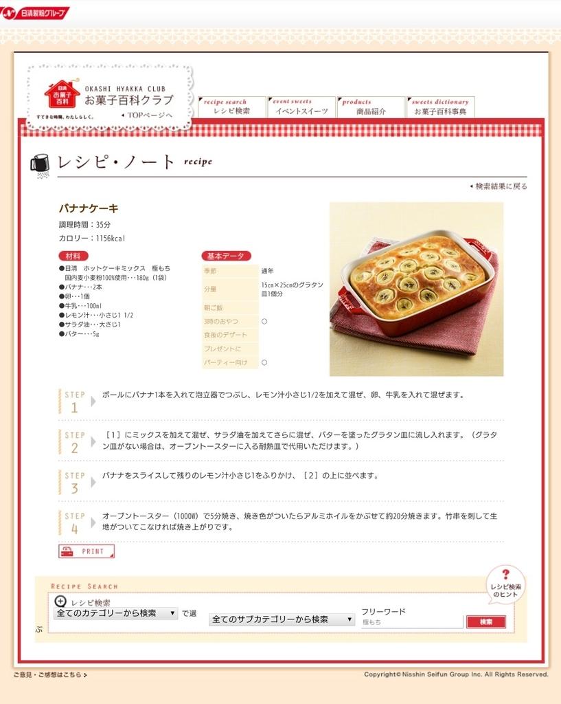 f:id:yunawakuwaku:20181212233418j:plain