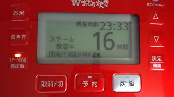f:id:yunawakuwaku:20190105234814j:plain