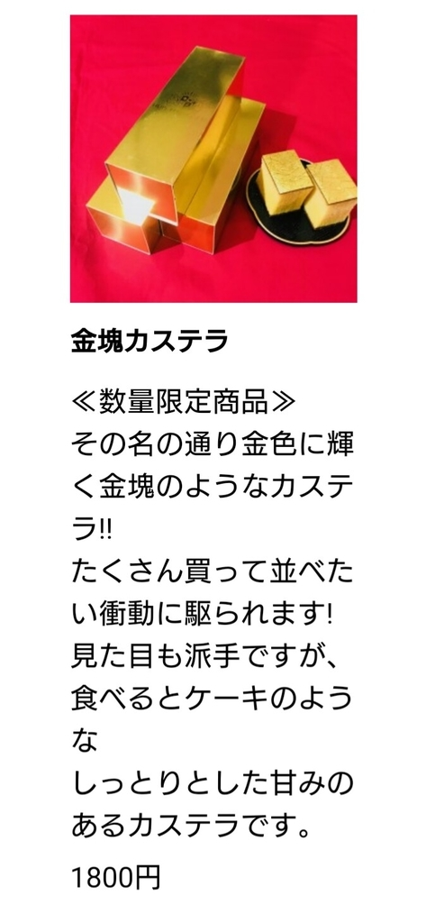 f:id:yunawakuwaku:20190115232039j:plain