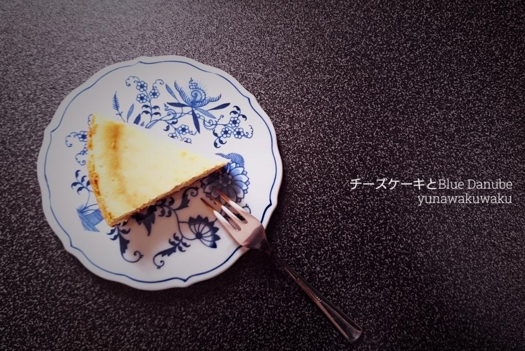 f:id:yunawakuwaku:20190119232801j:plain