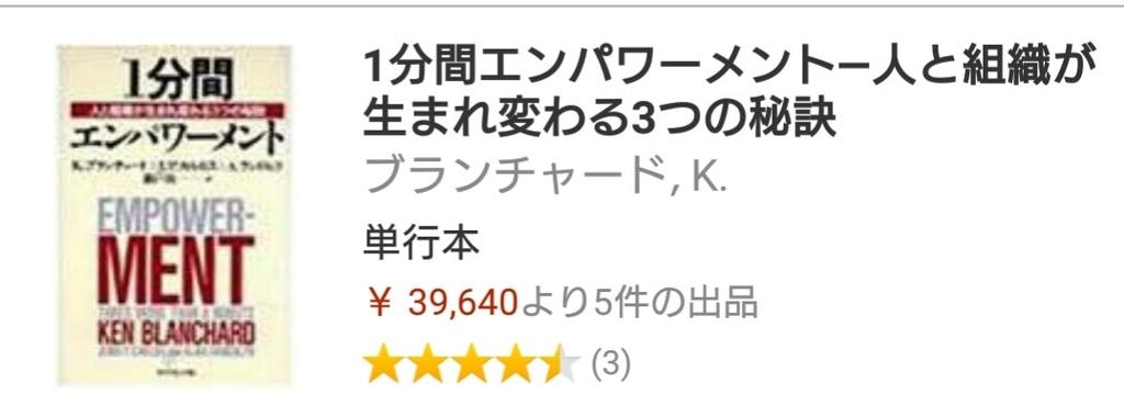 f:id:yunawakuwaku:20190120221915j:plain