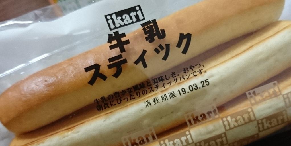 f:id:yunawakuwaku:20190323233017j:plain