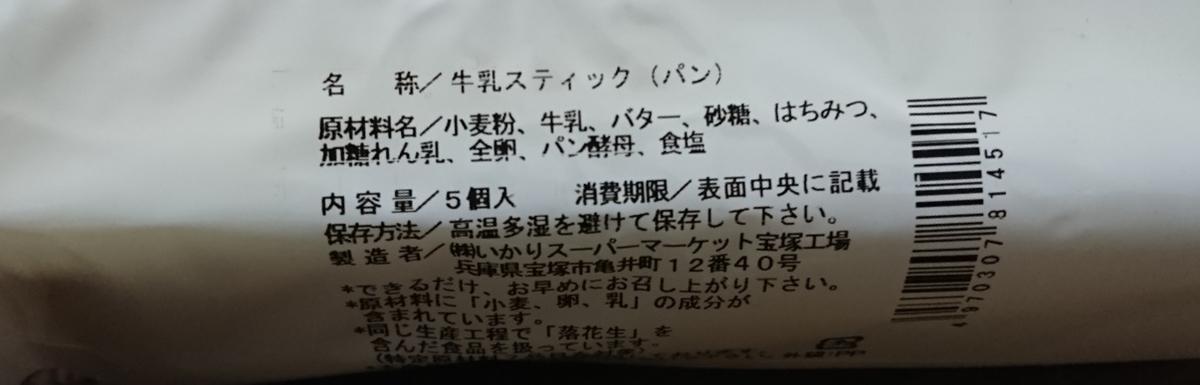 f:id:yunawakuwaku:20190323233040j:plain