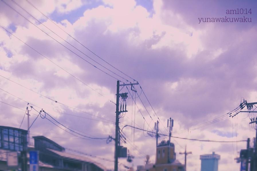 f:id:yunawakuwaku:20190324234718j:plain
