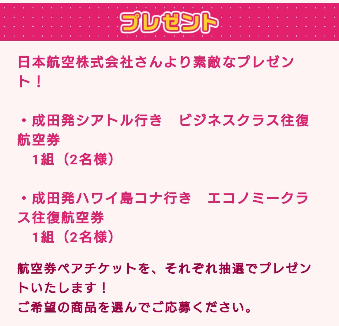 f:id:yunawakuwaku:20190401002509j:plain