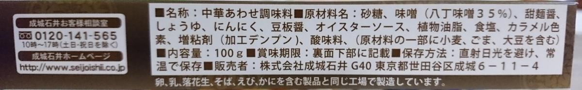 f:id:yunawakuwaku:20190401233913j:plain