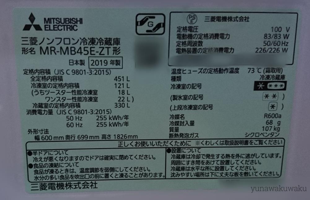f:id:yunawakuwaku:20190413231609j:plain