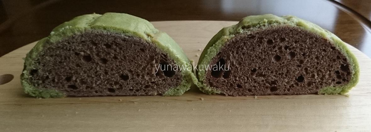 f:id:yunawakuwaku:20190711230329j:plain