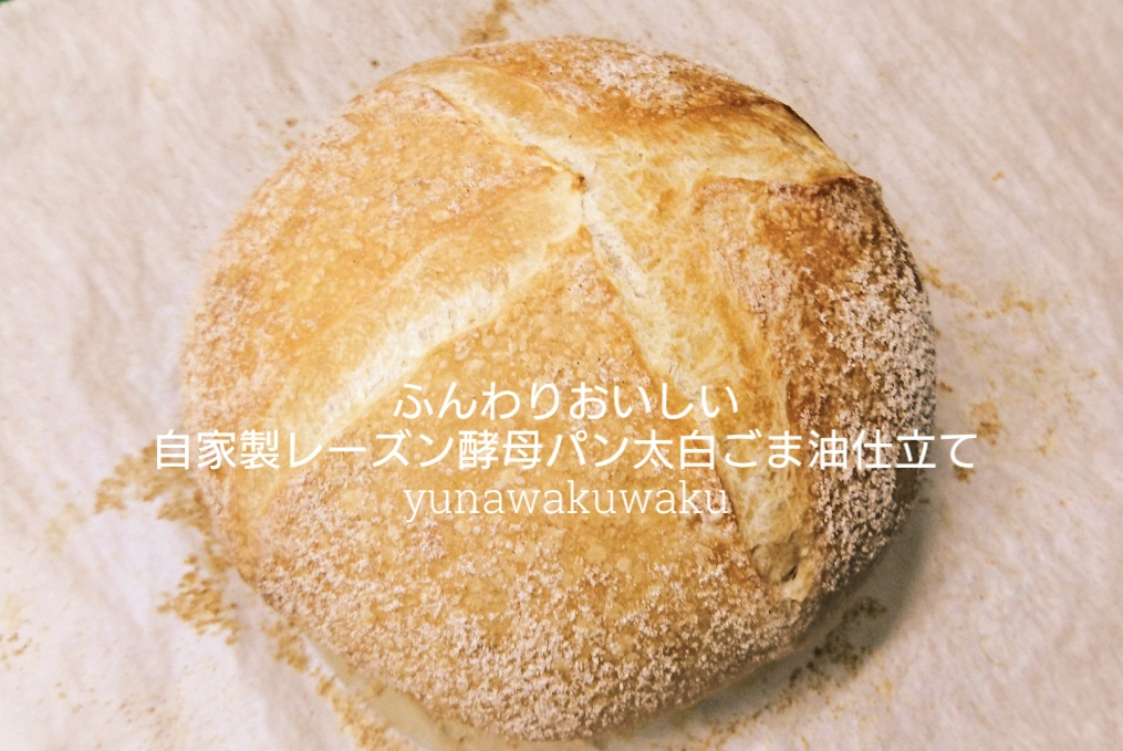 f:id:yunawakuwaku:20190802234631j:plain