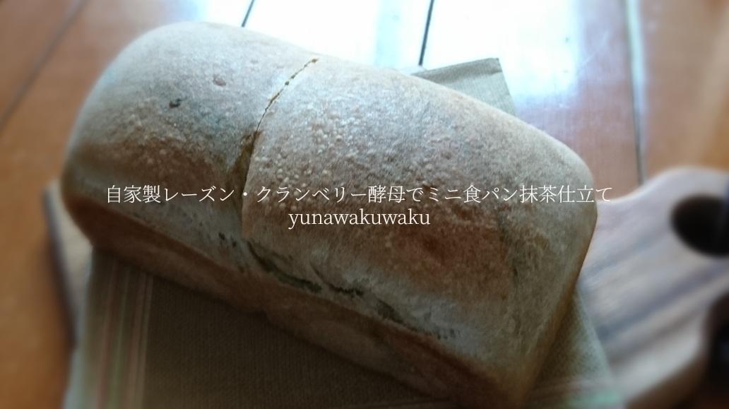 f:id:yunawakuwaku:20190811221744j:plain