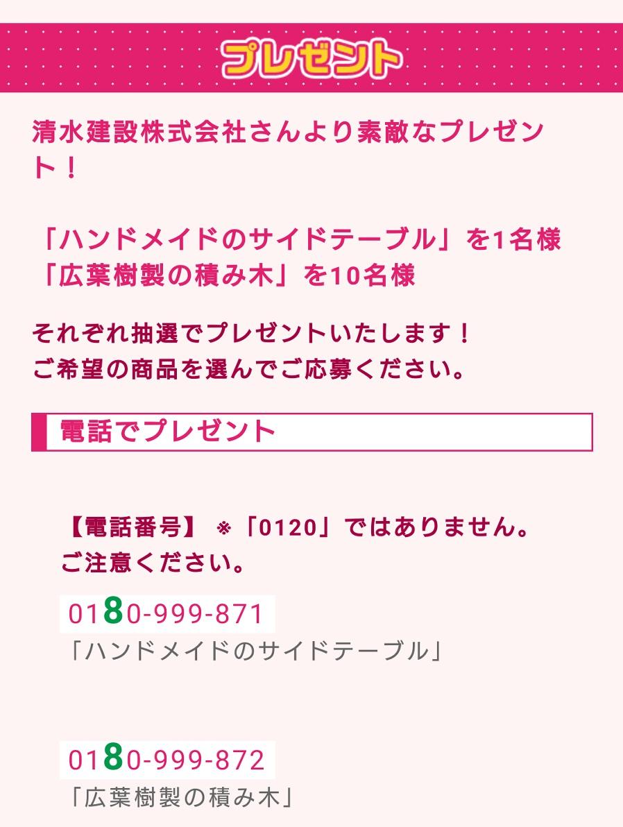 f:id:yunawakuwaku:20190826001458j:plain