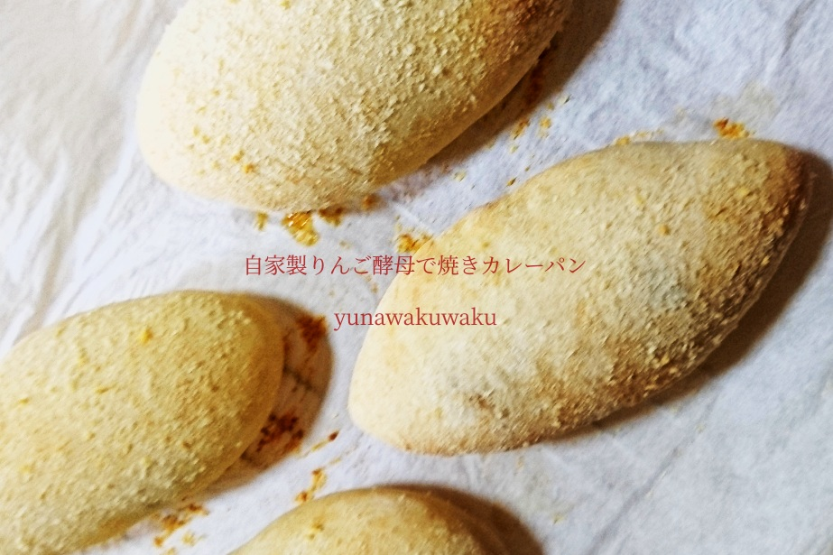 f:id:yunawakuwaku:20190830231222j:plain