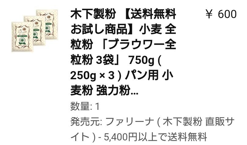 f:id:yunawakuwaku:20190906230034j:plain
