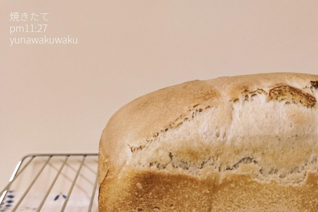 f:id:yunawakuwaku:20190916234734j:plain