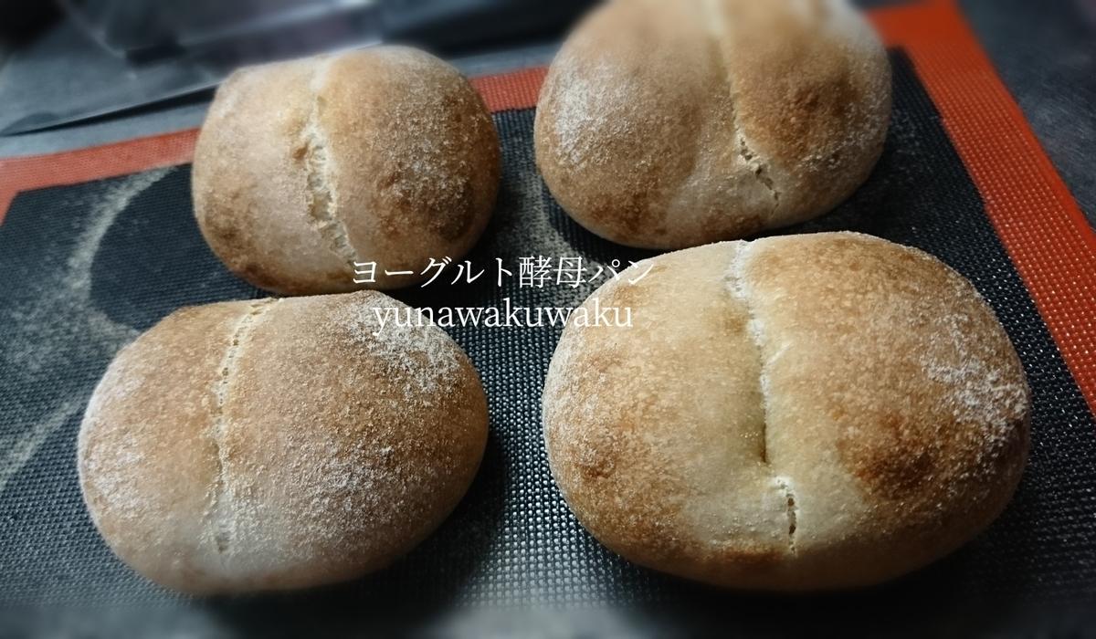 f:id:yunawakuwaku:20191020233731j:plain