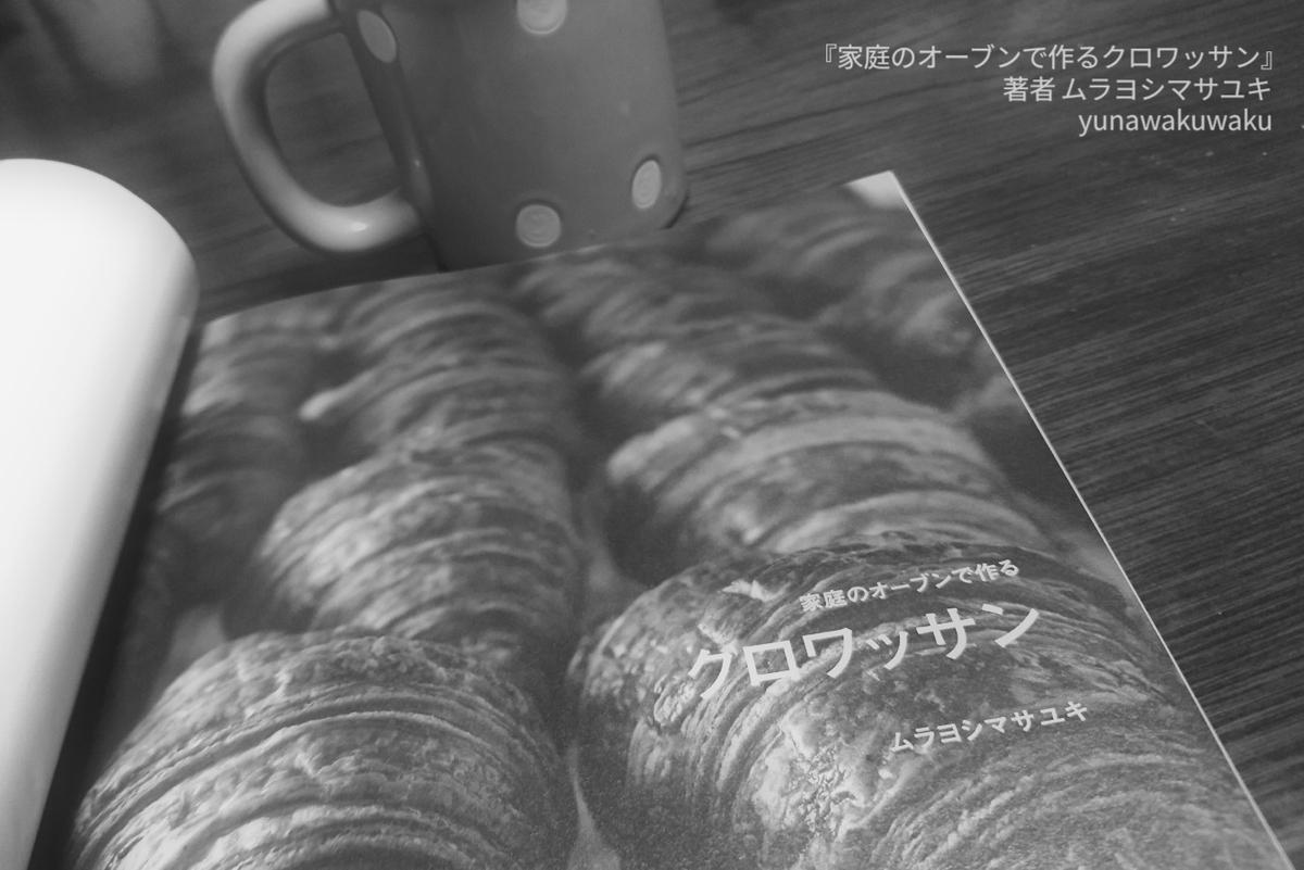 f:id:yunawakuwaku:20191109234227j:plain