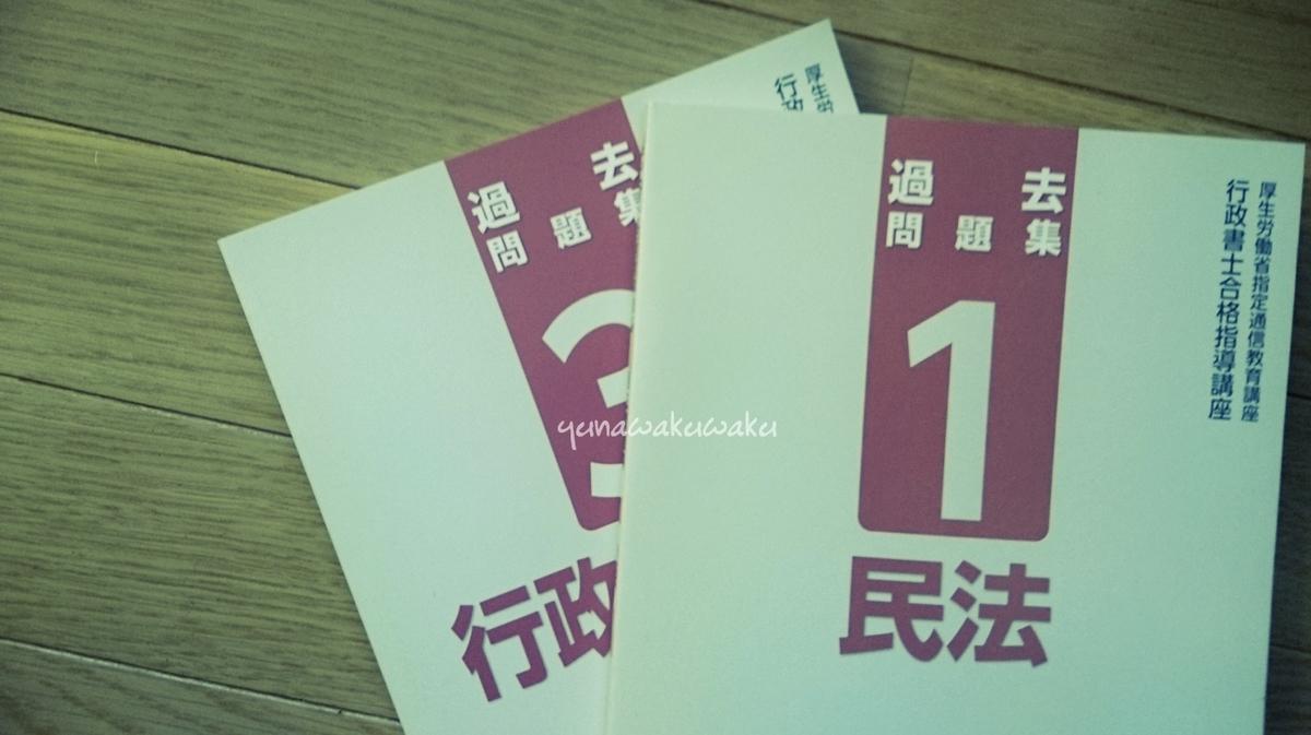 f:id:yunawakuwaku:20191112233242j:plain