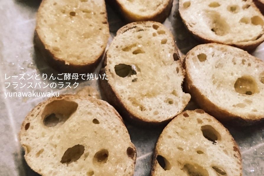 f:id:yunawakuwaku:20191118232958j:plain