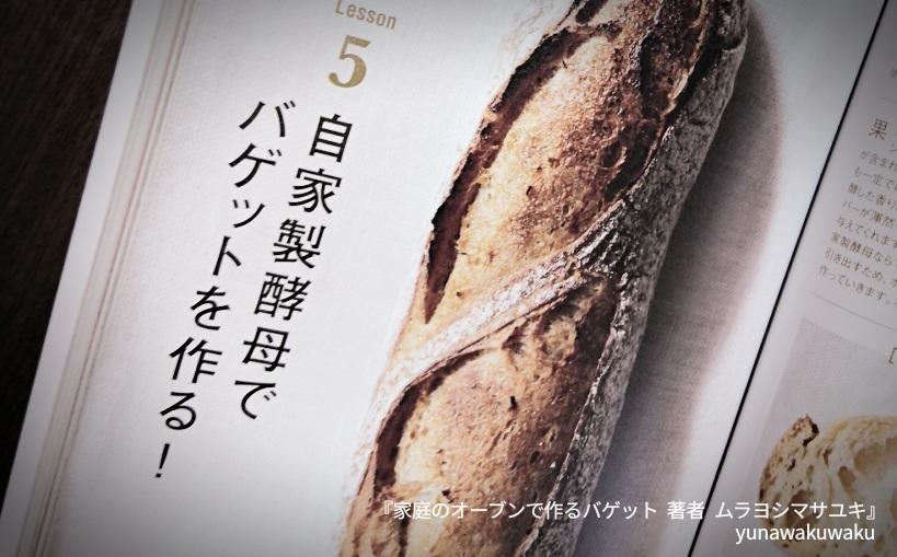 f:id:yunawakuwaku:20191119233610j:plain