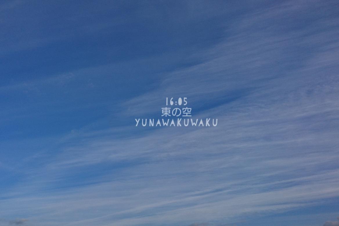 f:id:yunawakuwaku:20191220233436j:plain