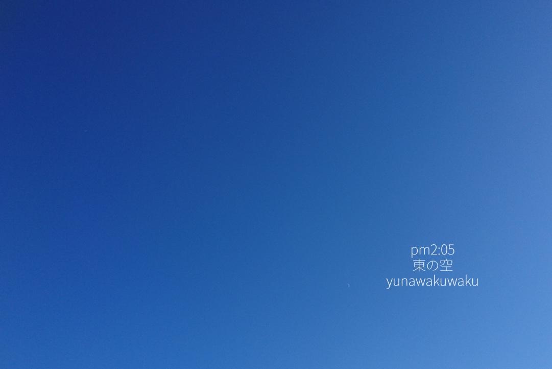 f:id:yunawakuwaku:20200101233950j:plain