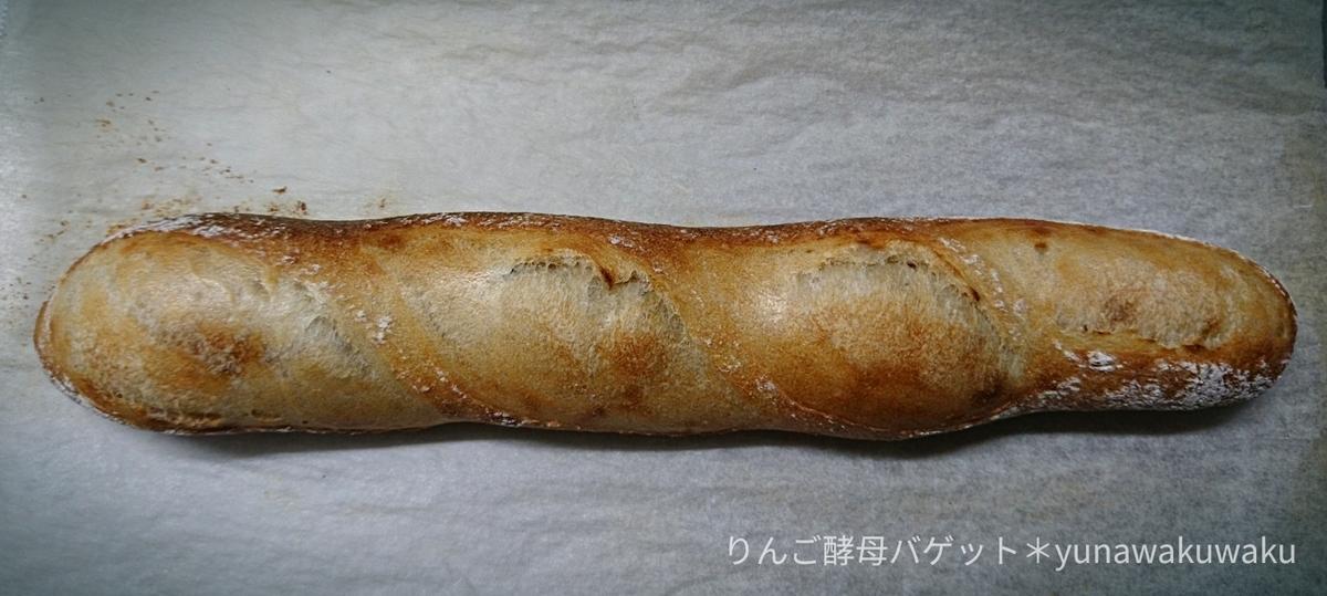 f:id:yunawakuwaku:20200113233611j:plain
