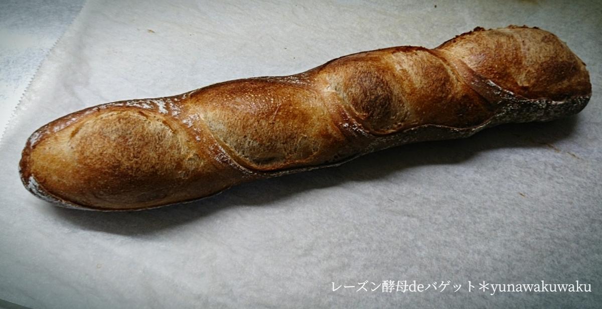 f:id:yunawakuwaku:20200120231816j:plain