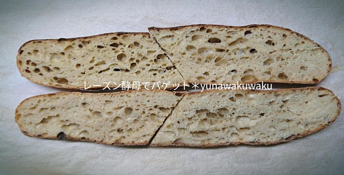 f:id:yunawakuwaku:20200130235304j:plain
