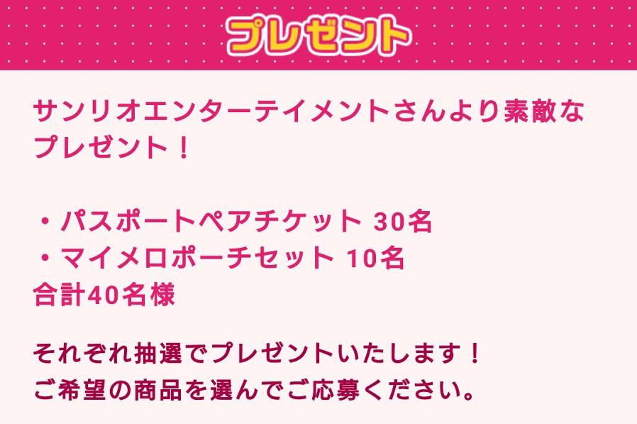 f:id:yunawakuwaku:20200209234055j:plain