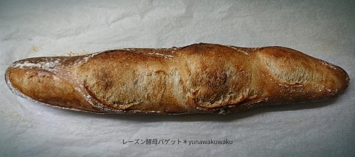 f:id:yunawakuwaku:20200220225847j:plain