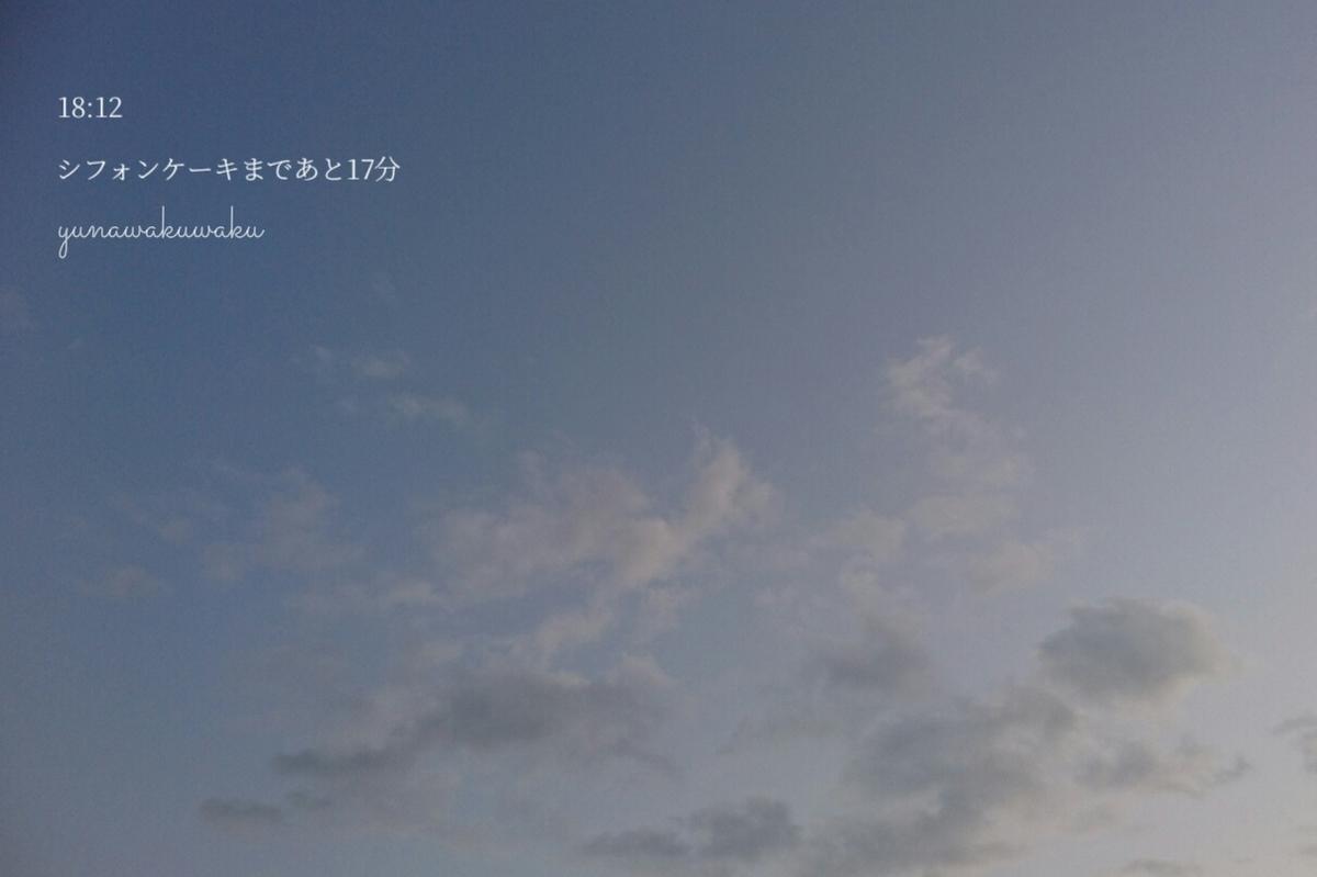 f:id:yunawakuwaku:20200311223249j:plain