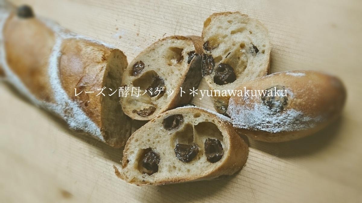 f:id:yunawakuwaku:20200327232937j:plain