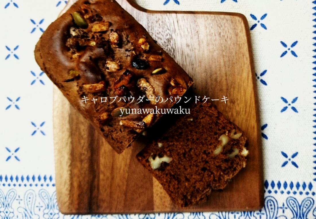 f:id:yunawakuwaku:20200330235251j:plain