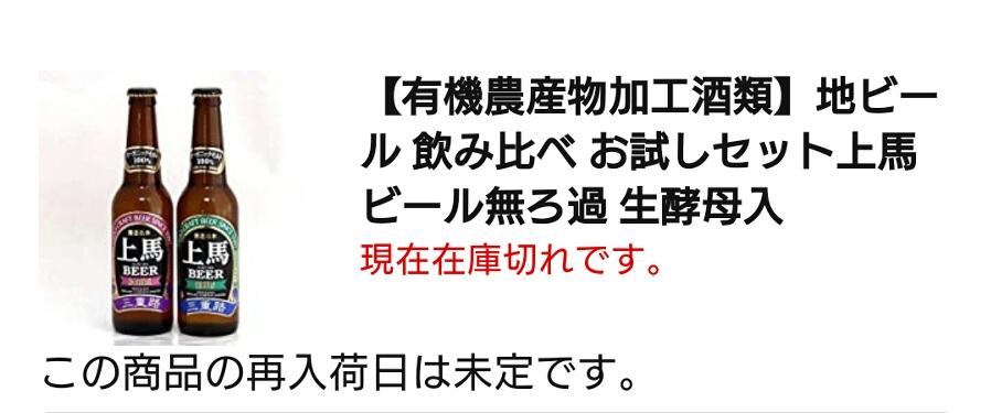 f:id:yunawakuwaku:20200417225906j:plain