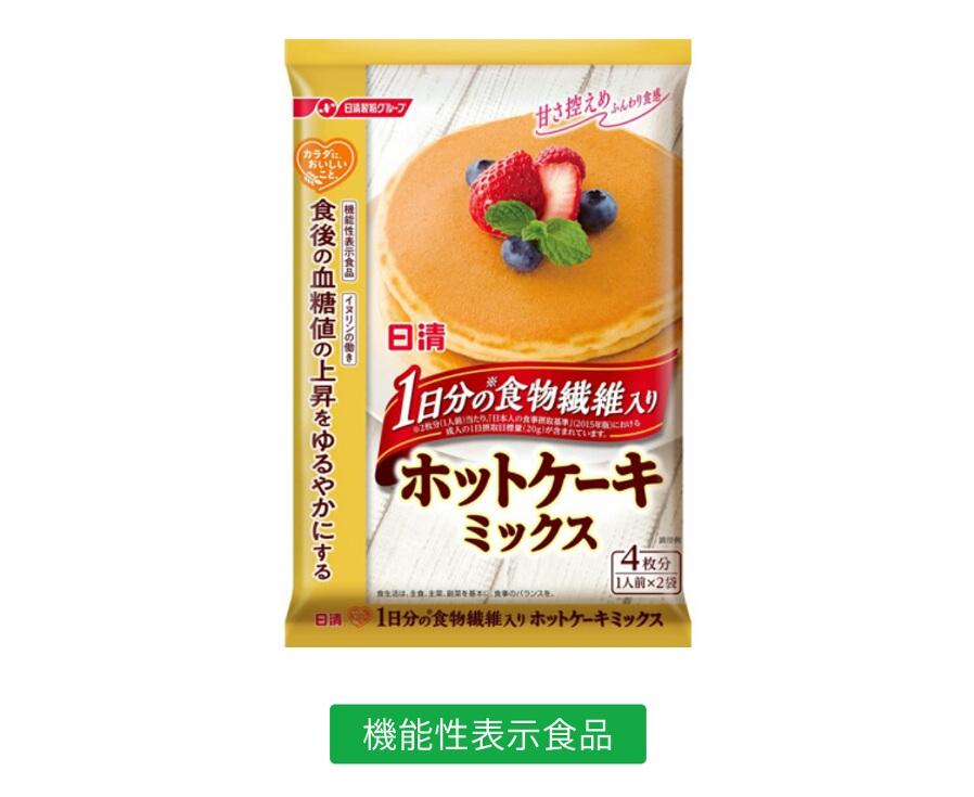 f:id:yunawakuwaku:20200418234550j:plain