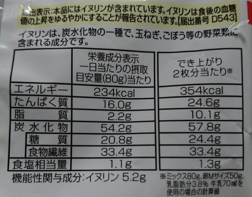 f:id:yunawakuwaku:20200418234615j:plain