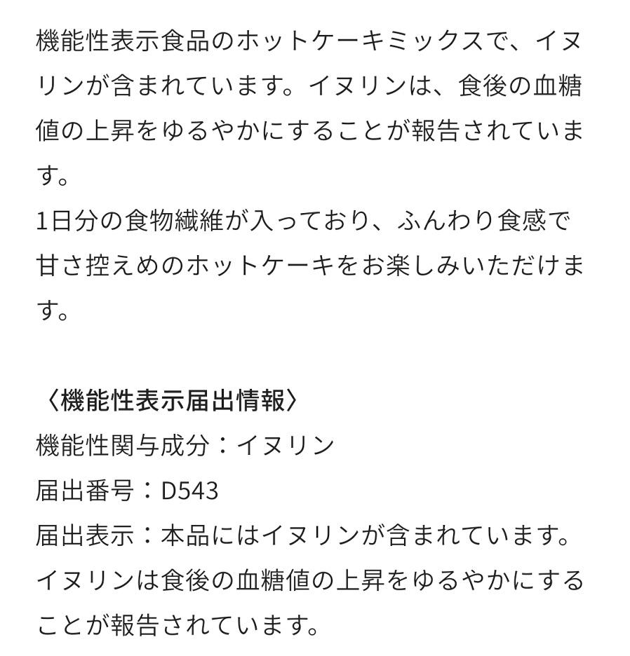 f:id:yunawakuwaku:20200418234634j:plain