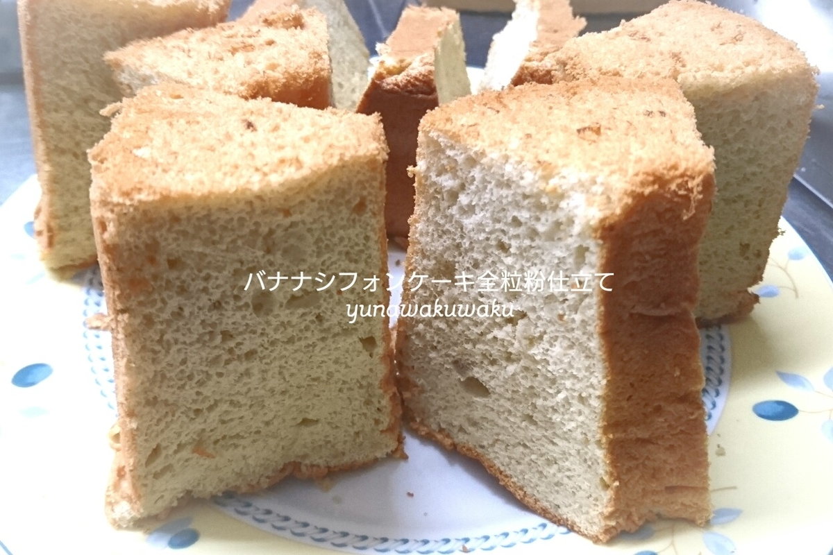 f:id:yunawakuwaku:20200512230857j:plain