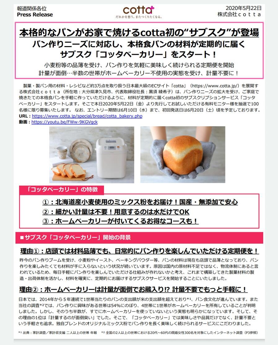 f:id:yunawakuwaku:20200524224626j:plain
