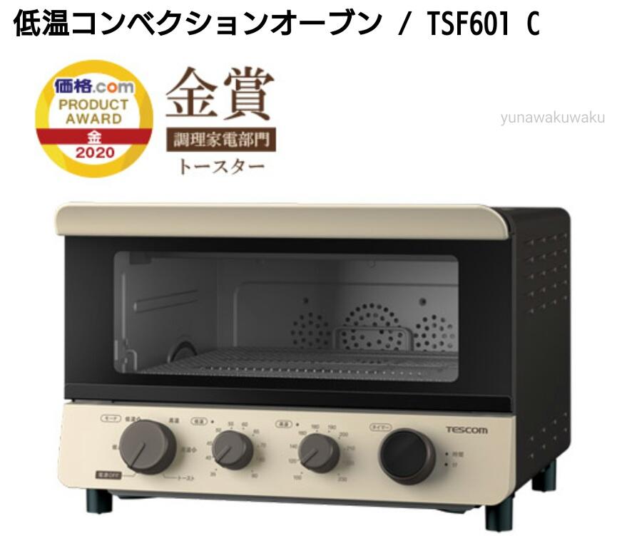 f:id:yunawakuwaku:20210926215736j:plain