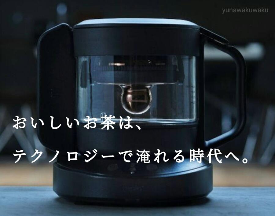 f:id:yunawakuwaku:20210926215829j:plain