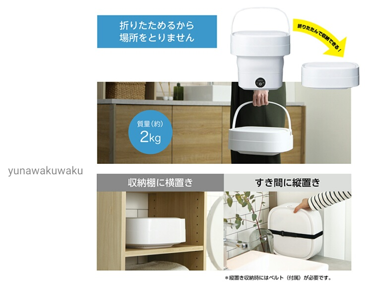 f:id:yunawakuwaku:20210926215933j:plain