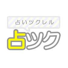 f:id:yunayunatan:20181101094103j:plain