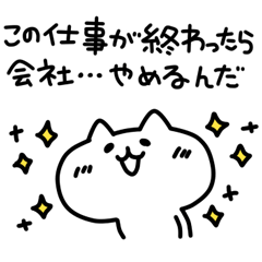 f:id:yunayunatan:20181207193046p:plain
